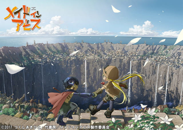 made in abyss recensione