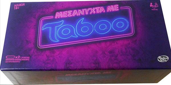 Midnight Taboo gioco in scatola per adulti