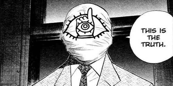 20th century boys Urusawa