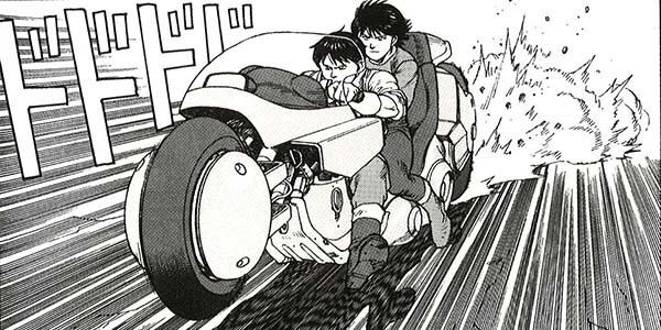 Akira Manga Seinen