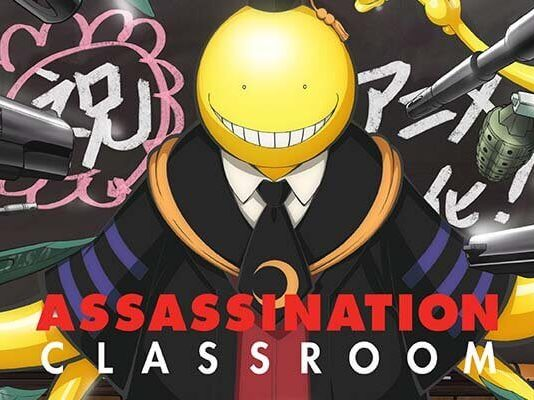 Assassination Classrom Recensione