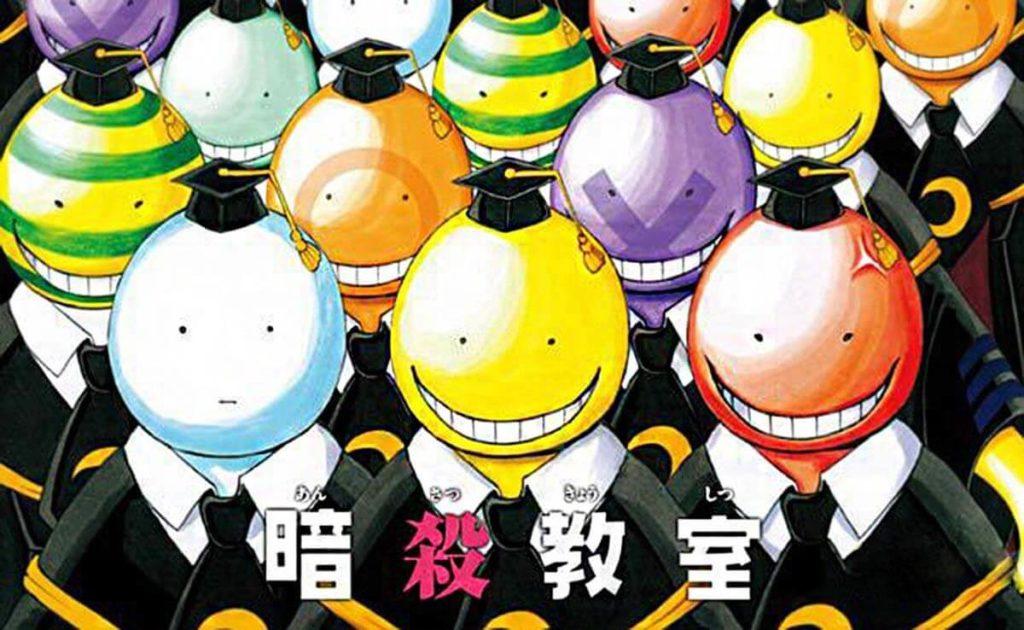 Korosensei Assassination Classrom Anime